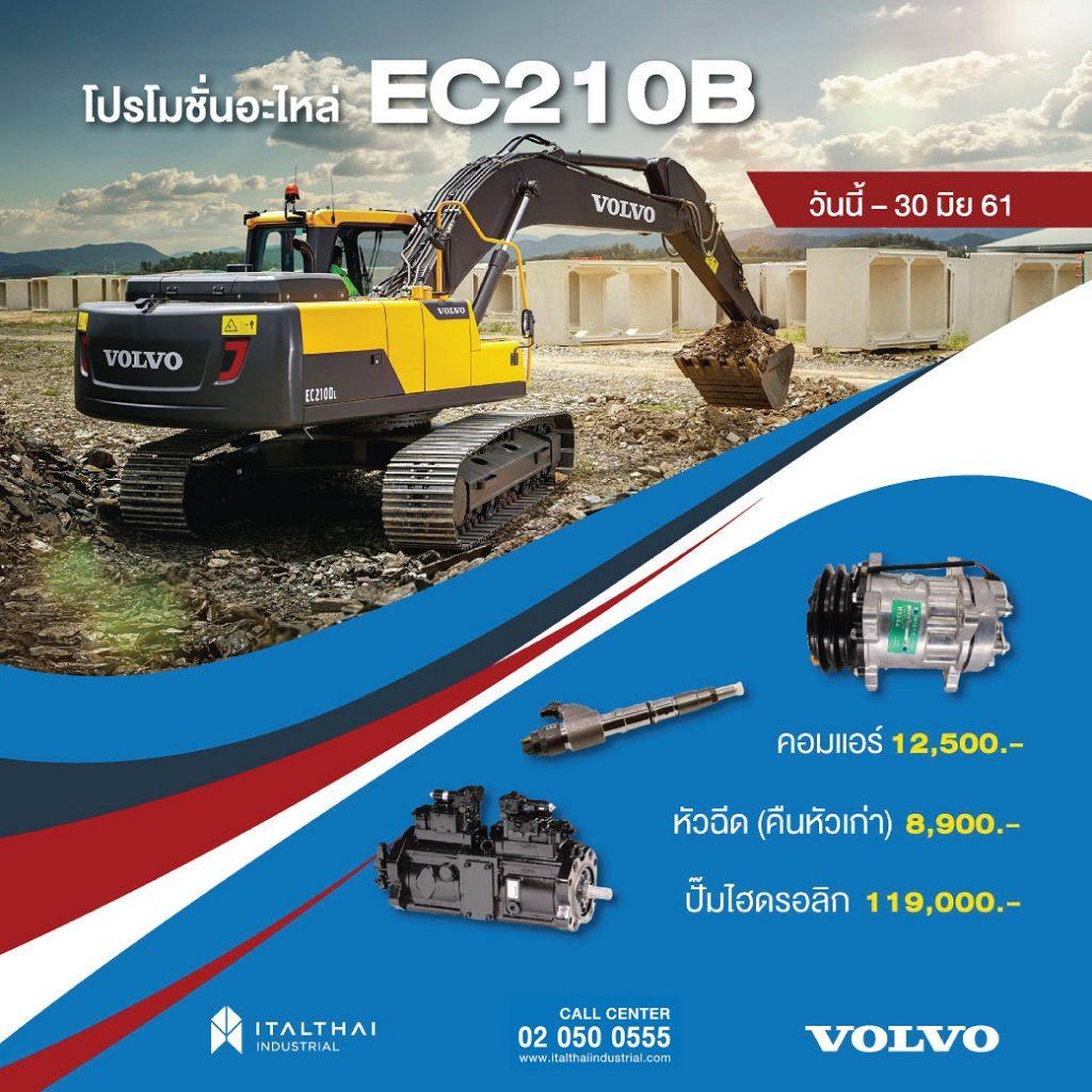 VOLVO EC210B Parts Sales - Italthai Industrial